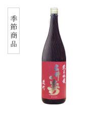 三井の寿 雄町 純米吟醸