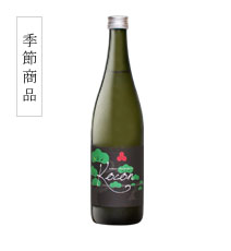 Kocon 〜古今〜|純米大吟醸