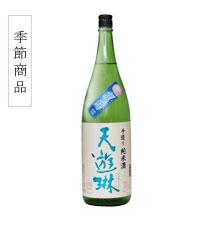 満寿泉|純米
