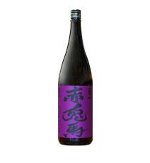 紫 赤兎馬|芋|25度