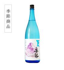 夏 赤江|芋|25度
